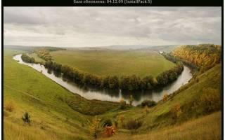 Река красивая меча липецкая область