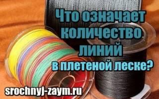 Что означает количество линий в плетеной леске
