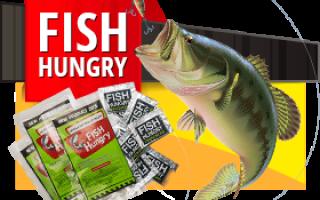 Активатор клева fishhungry видео