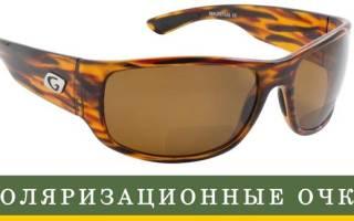 Поляризационные очки что это