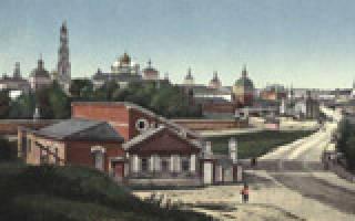 Золотой сазан калужское шоссе